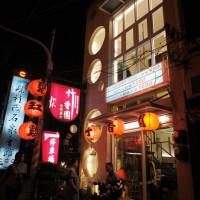 台南市美食 餐廳 中式料理 原民料理、風味餐 竹香園甕缸雞 照片