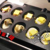 台南市美食 攤販 甜點、糕餅 雞蛋發高燒 照片