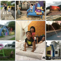 高雄市休閒旅遊 住宿 休閒渡假村 麥克亞倫渡假村 照片