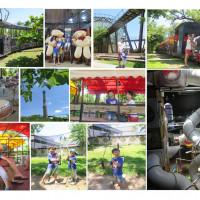 台南市休閒旅遊 景點 景點其他 十鼓仁糖文創園區 照片