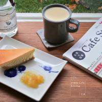 台北市美食 餐廳 咖啡、茶 咖啡館 Ichijiku Cafe & Living無花果 照片