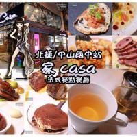 台北市美食 餐廳 異國料理 義式料理 家Casa 照片