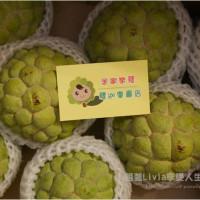台東縣美食 餐廳 零食特產 零食特產 余家樂釋釋迦專賣店 照片