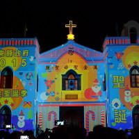 屏東縣休閒旅遊 景點 古蹟寺廟 2015萬金聖誕季 照片