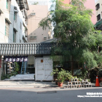 高雄市美食 餐廳 異國料理 日式料理 【裸體主義 裸茶屋】 照片