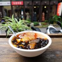 台中市美食 餐廳 飲料、甜品 剉冰、豆花 小巷子豆花 照片