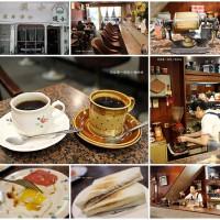 高雄市美食 餐廳 咖啡、茶 歐式茶館 小堤咖啡 照片
