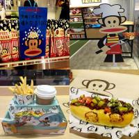 桃園市美食 餐廳 速食 速食其他 Paul Frank Hot Dog (桃園華泰店) 照片