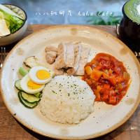 台北市美食 餐廳 異國料理 日式料理 ハハ珈琲店haha cafe 照片