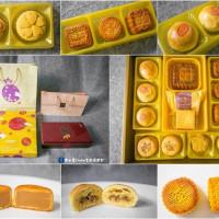 台北市美食 餐廳 烘焙 皇樓喜餅 照片