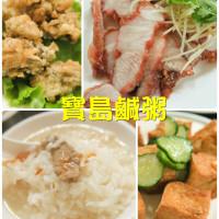 台北市美食 餐廳 中式料理 小吃 寶島鹹粥 照片