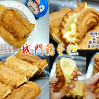 台中市美食 攤販 甜點、糕餅 城門雞蛋糕 照片