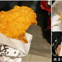 新竹市美食 餐廳 速食 速食其他 艋舺雞排(武昌店) 照片