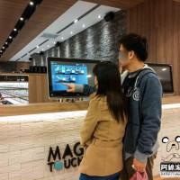 桃園市美食 餐廳 異國料理 日式料理 MagicTouch 照片