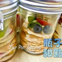 台北市美食 餐廳 飲料、甜品 飲料、甜品其他 Jar Pâtisserie瓶子甜點 照片