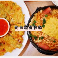 新北市美食 餐廳 異國料理 韓式料理 定光韓食輕飲 照片