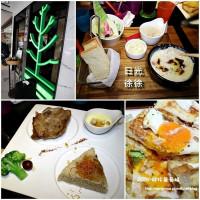 台南市美食 餐廳 速食 早餐速食店 日光徐徐(台南成功店) 照片