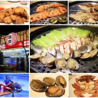高雄市美食 餐廳 中式料理 中式料理其他 廣豐鮮物蒸鍋 照片