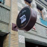 台北市美食 餐廳 異國料理 義式料理 La LUPA Classic 經典母狼 照片