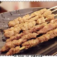 台北市美食 餐廳 異國料理 老疆胡烤肉舖 照片