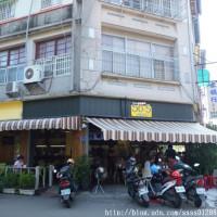 屏東縣美食 餐廳 速食 早餐速食店 50-5早餐食堂 照片