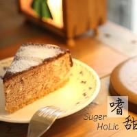 新北市美食 餐廳 烘焙 蛋糕西點 嗜甜 照片
