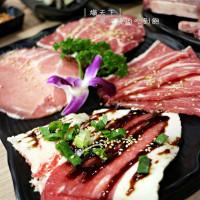 桃園市美食 餐廳 餐廳燒烤 燒肉 熾天下炭火燒肉 照片