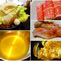 台北市美食 餐廳 火鍋 涮涮鍋 DE LOIN德朗火鍋 (內湖店) 照片
