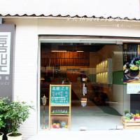 台中市美食 餐廳 飲料、甜品 飲料、甜品其他 喜樂液態藥膳 照片