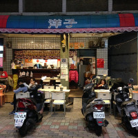 高雄市美食 餐廳 飲料、甜品 泡沫紅茶店 洋子‧蝴蝶和貓 照片