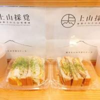 台北市美食 餐廳 速食 早餐速食店 上山採覓 照片