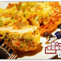 屏東縣美食 餐廳 速食 速食其他 懶人披薩雞排(屏東自由店) 照片