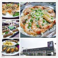 嘉義縣美食 餐廳 中式料理 中式料理其他 喜多多國際宴會廳 照片