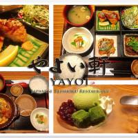 新北市美食 餐廳 異國料理 日式料理 YAYOI軒 彌生軒 (七張店) 照片