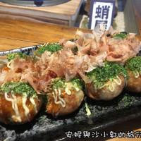 台南市美食 餐廳 異國料理 日式料理 蛸屋本舖 照片
