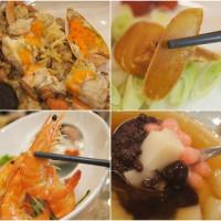 台南市美食 餐廳 中式料理 台菜 錦霞樓 照片