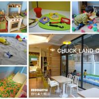台北市美食 餐廳 異國料理 義式料理 Chuck Land恰克園親子咖啡 照片