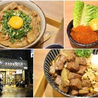 新竹縣美食 餐廳 異國料理 日式料理 開丼 燒肉VS丼飯 (竹北店) 照片
