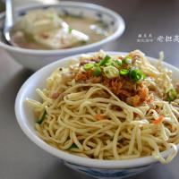 彰化縣美食 餐廳 中式料理 小吃 老担高麗菜飯 照片