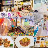 高雄市美食 餐廳 異國料理 異國料理其他 童樂島親子餐廳 照片