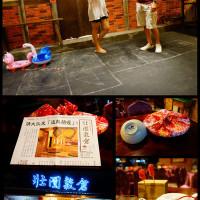 宜蘭縣美食 餐廳 中式料理 台菜 壯圍穀倉 照片
