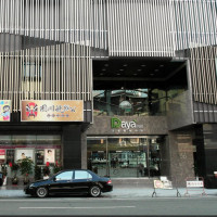 台中市美食 餐廳 火鍋 麻辣鍋 圃川燒雞公-四川麻辣鍋 照片