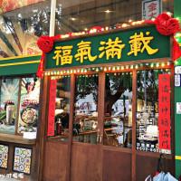 台中市美食 餐廳 異國料理 異國料理其他 金福氣南洋食堂 照片