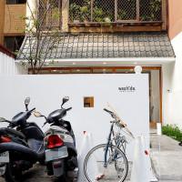 台中市美食 餐廳 咖啡、茶 咖啡、茶其他 Washida Original Roast Coffee|Coffee Bar 照片