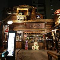 台中市美食 餐廳 餐廳燒烤 燒肉 大手燒おおてやき - 一ノ蔵 照片