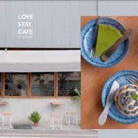 彰化縣美食 餐廳 咖啡、茶 咖啡館 樂居咖啡 照片