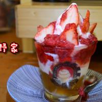 彰化縣美食 餐廳 飲料、甜品 冰淇淋、優格店 菊野家霜淇淋 照片