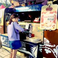 台北市美食 攤販 包類、餃類、餅類 二木先生行動餐車 照片