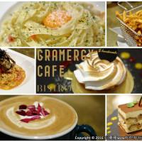 台北市美食 餐廳 異國料理 Gramercy Bistro感恩小館 (永康店) 照片