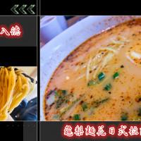 桃園市美食 餐廳 異國料理 龜梨麵花 照片